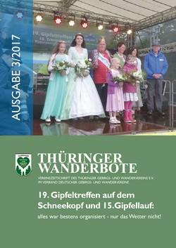 Thüringer Wanderbote Ausgabe 3/2017 erschienen